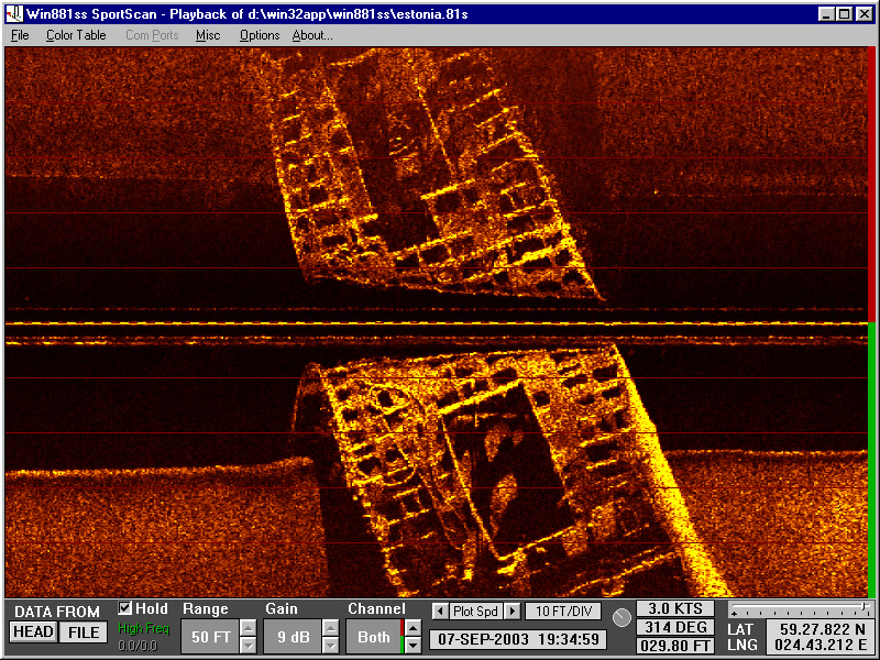 SportScan image of shipwreck in Estonia, courtesy of Mr. K. Peremees